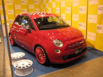Fiat 500 OZ