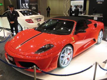BBS Ferrari F430
