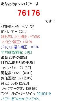 #25112;斗力