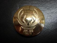 真鍮21φ鏡面仕上げ 1500円