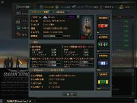 ScreenShot_337@.jpg