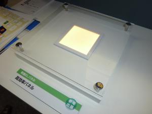NECライティング 高効率パネル