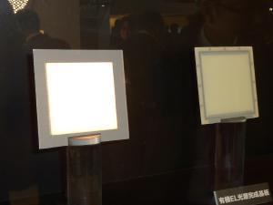 日立 高効率塗布型有機EL2