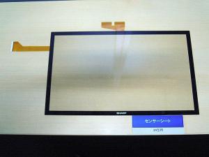 図4 20型のタッチ・センサ・シート
