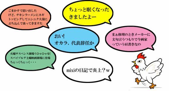 sudori_588x.jpg