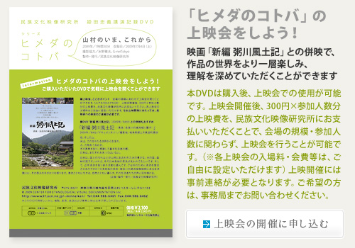 himedanokotoba001b.jpg