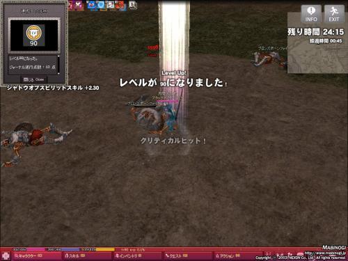 2009111301.jpg