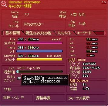2009111408a.jpg