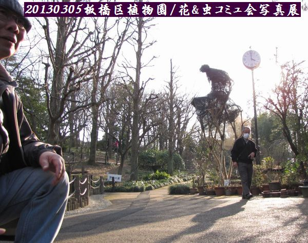 0305akatsuka04.jpg