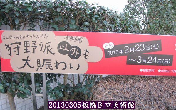 0305tokumaru19.jpg