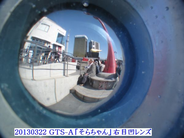 0322azuma05.jpg