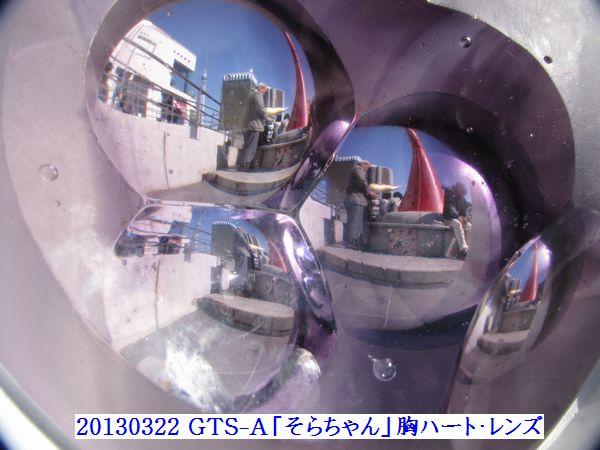 0322azuma06.jpg