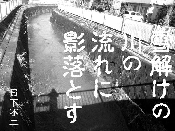 2013katahira001.jpg
