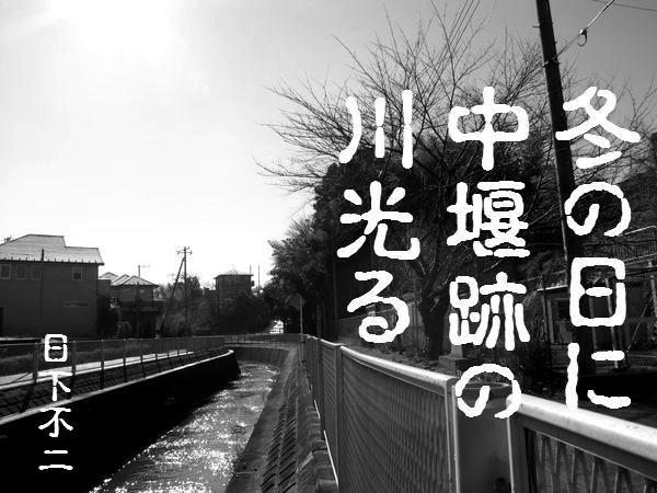 2013katahira005.jpg