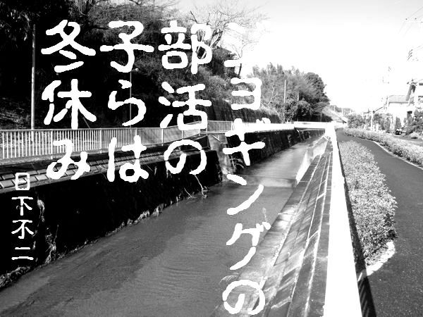 2013katahira010.jpg