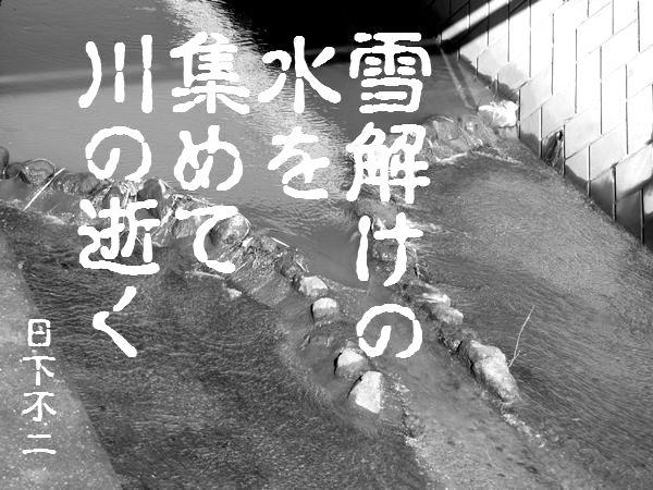 2013katahira011.jpg