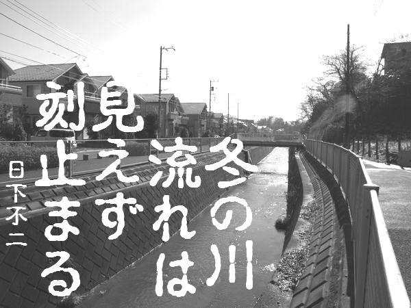 2013katahira012.jpg