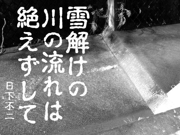 2013katahira013.jpg