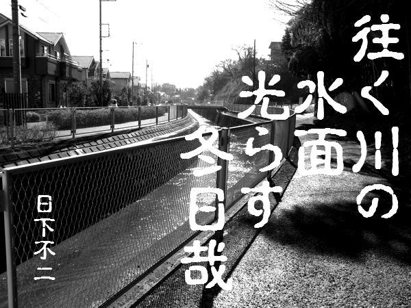 2013katahira014.jpg
