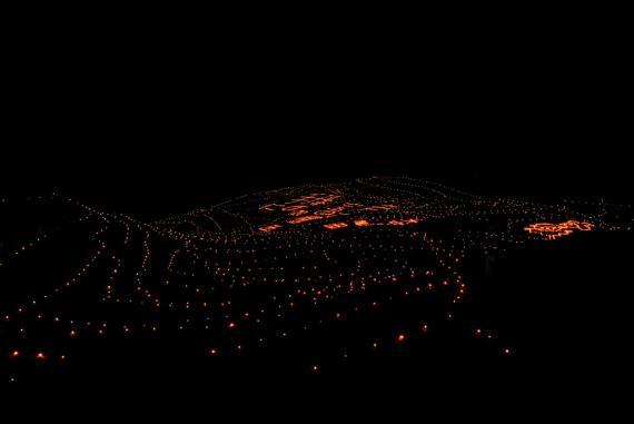 2011年11月12日福石観音&大中尾火祭り&啓風丸 (17)