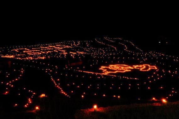 2011年11月12日福石観音&大中尾火祭り&啓風丸 (45)