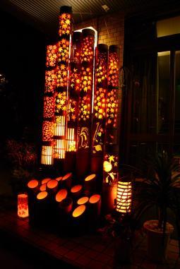 2011年11月15日清水の滝竹灯祭り (1)