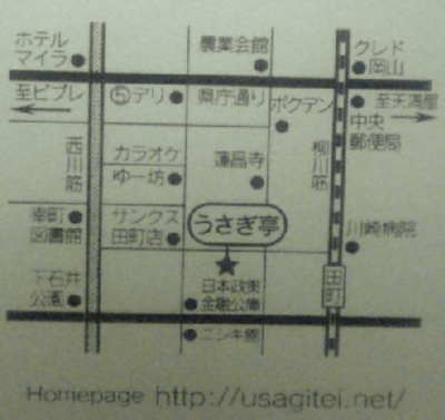 うさぎ亭地図
