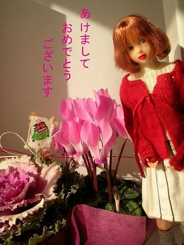 !DSCN5879-3.jpg