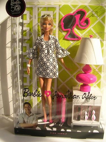 !Barbie Jonathan Adler 019