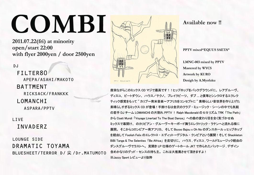 COMBI-BACK