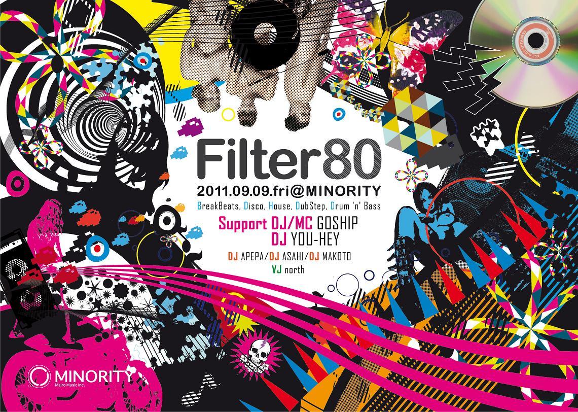 filter80