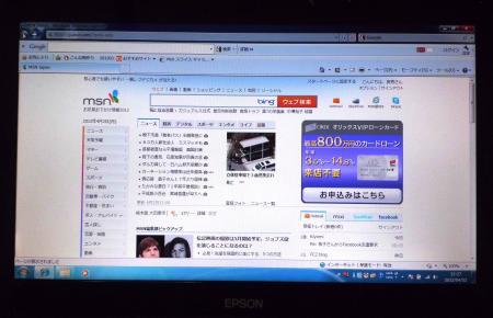 MSNet画面