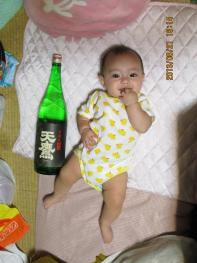 JJ13年8月21日1升瓶比べ1