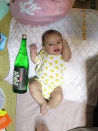 JJ13年8月21日1升瓶比べ2
