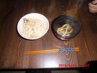 夕食マツタケ飯・汁