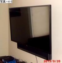 リビングTV