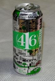 7日スペシャルビール