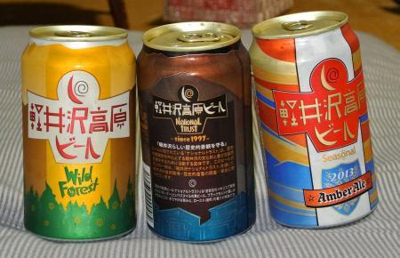 軽井沢高原ビール