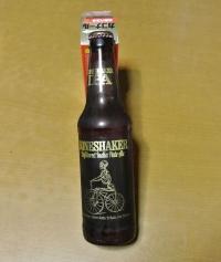 Pから祭へのビール