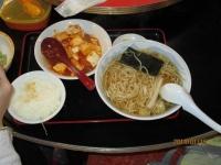 食事14年1月15日1華泉ランチ