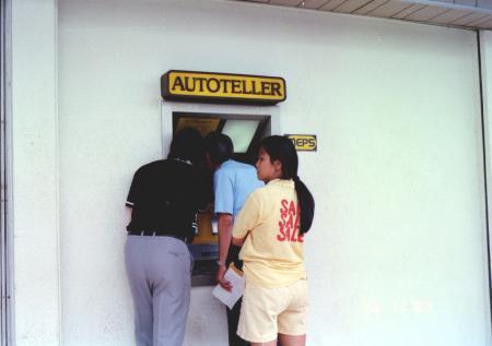 88年11月26日BP ATM