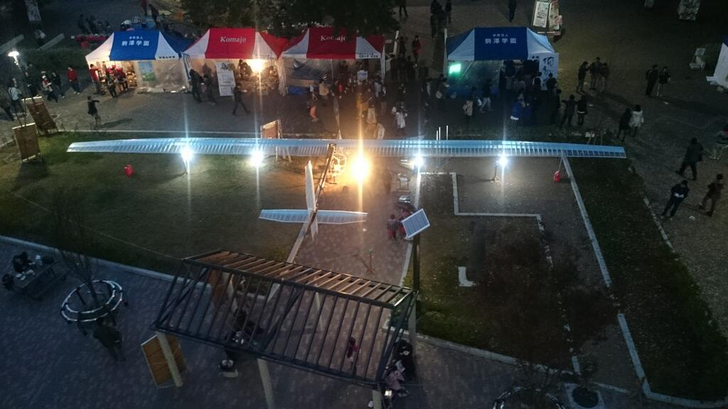 調布祭2013夜 機体展示