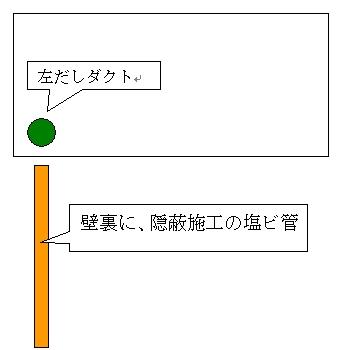 無題0011