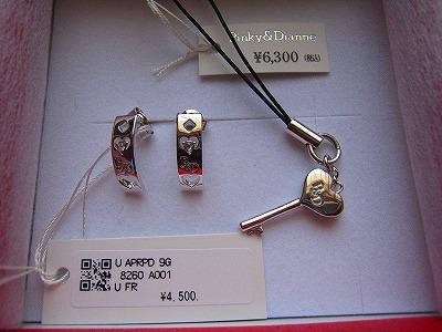 20091230_dennounews_tapioka035.jpg