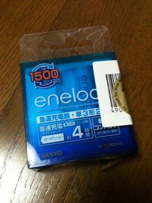 eneloop エネループ01