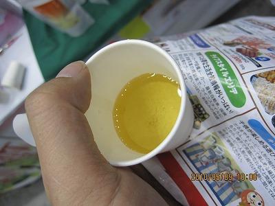 キャラメル味のほうじ茶