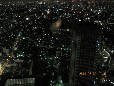 展望台02