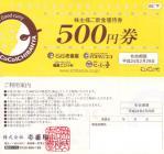 coco12302.jpg