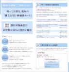 matsuya2305283.jpg
