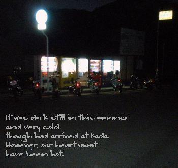まだ暗いですけどぉ・・・・。